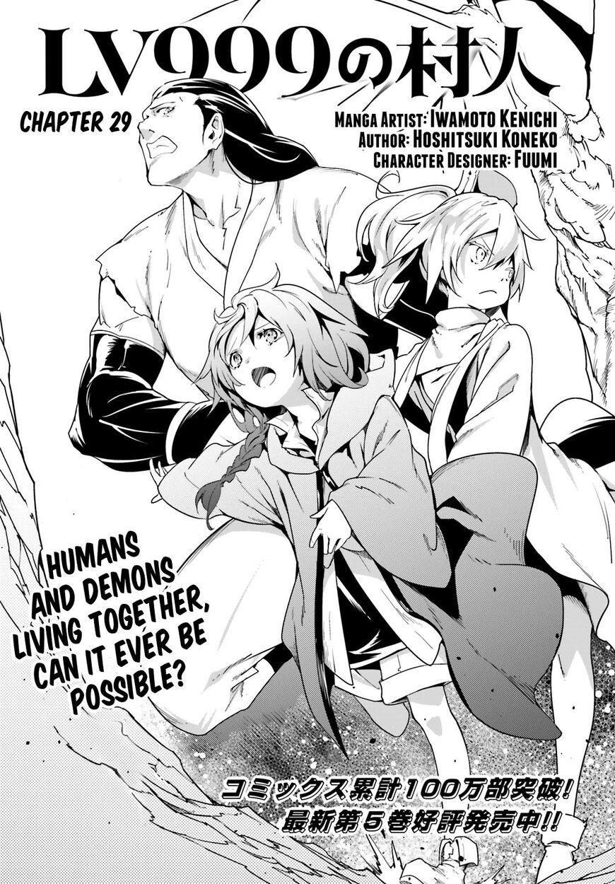 https://manga.mangadogs.com/comics/pic2/12/19660/1050627/cb1bc074b72dca1191308e9adc6792cd.jpg Page 1