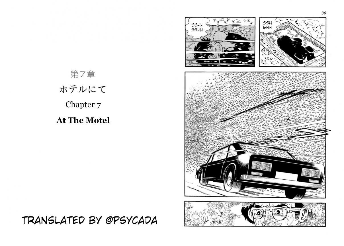 https://manga.mangadogs.com/comics/pic2/12/30988/935731/b772020afbb3fa0563cc11ba17a93fae.jpg Page 1