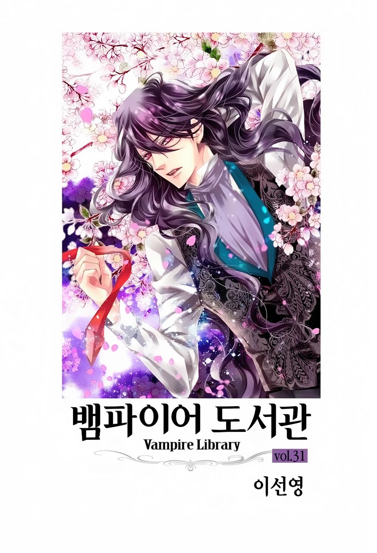 https://manga.mangadogs.com/comics/pic2/12/332/891016/887165f4e8c2134c1accfcdb0b2d9a60.jpg Page 1