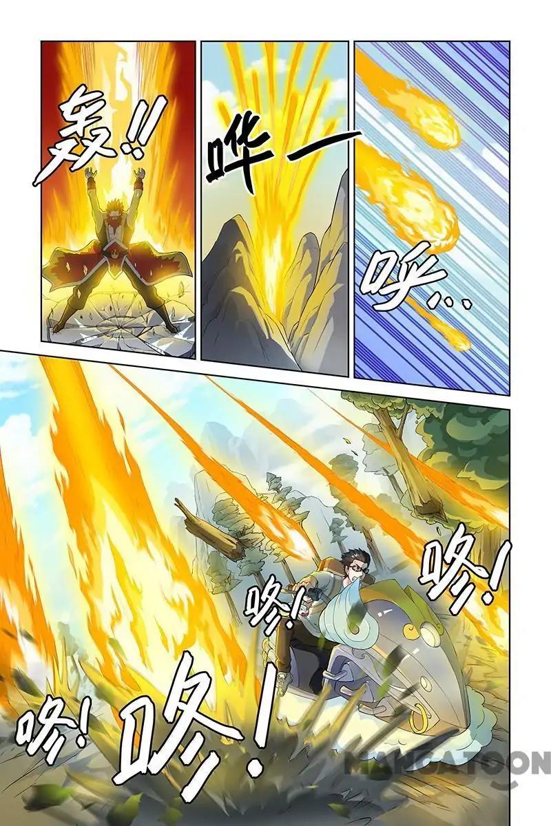 https://manga.mangadogs.com/comics/pic2/13/21773/768096/448ad30985c5291dd01f9f3aadcad2c6.jpg Page 1