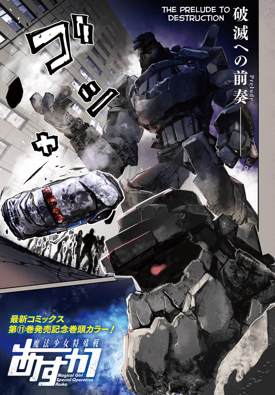 https://manga.mangadogs.com/comics/pic2/14/14478/932784/83caf13064d343635c637bd1292e0198.jpg Page 1