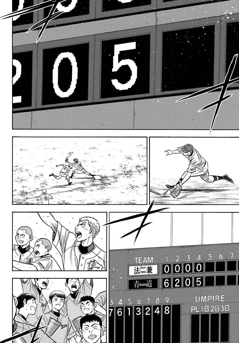 https://manga.mangadogs.com/comics/pic2/14/17678/1042123/3e5fa5d77c90f90b0ddb3c43f64c2a78.jpg Page 2