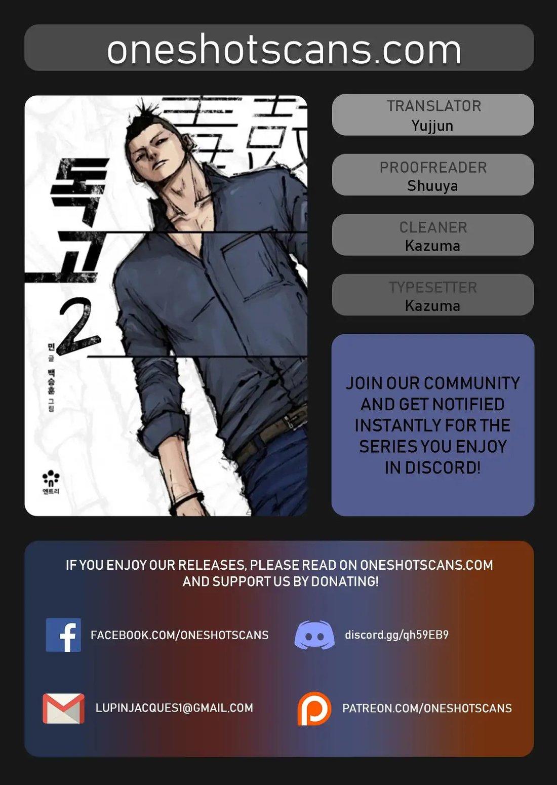https://manga.mangadogs.com/comics/pic2/15/20623/826286/b48c62590e6d0cda7b99d3c4053a412b.jpg Page 1