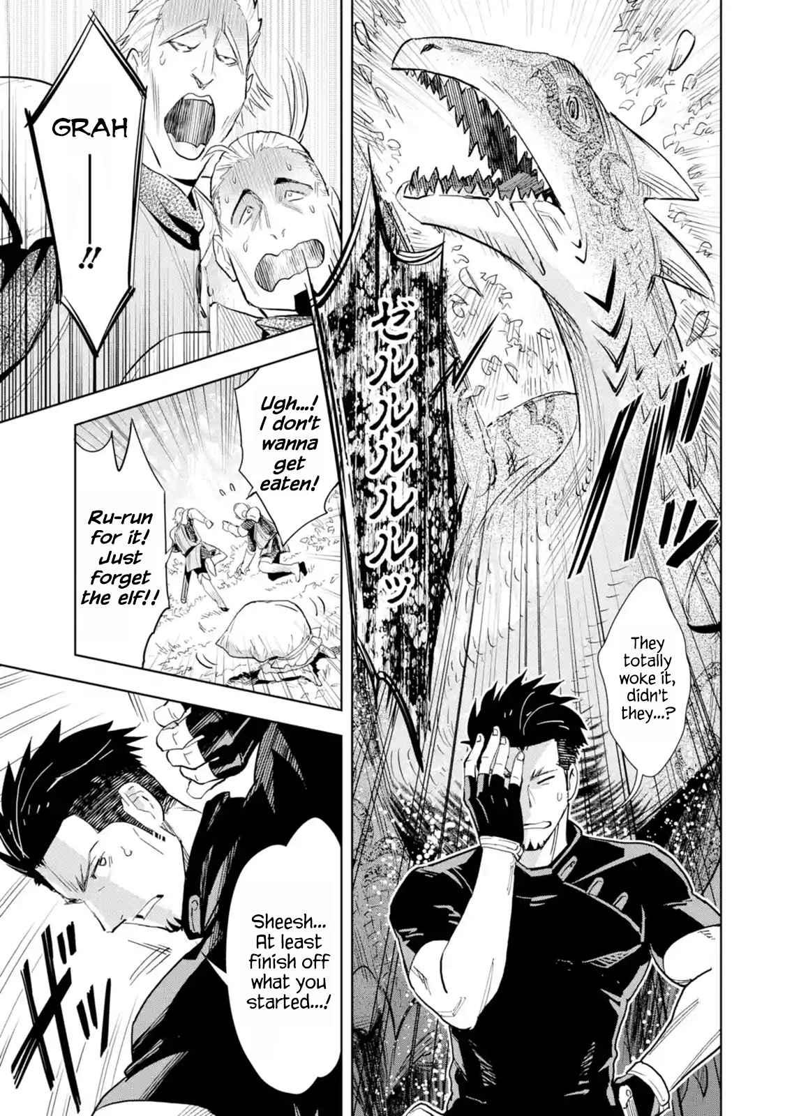 https://manga.mangadogs.com/comics/pic2/15/30351/811869/d7d741735f9cf9b5fa4cf6c182eb174b.jpg Page 1
