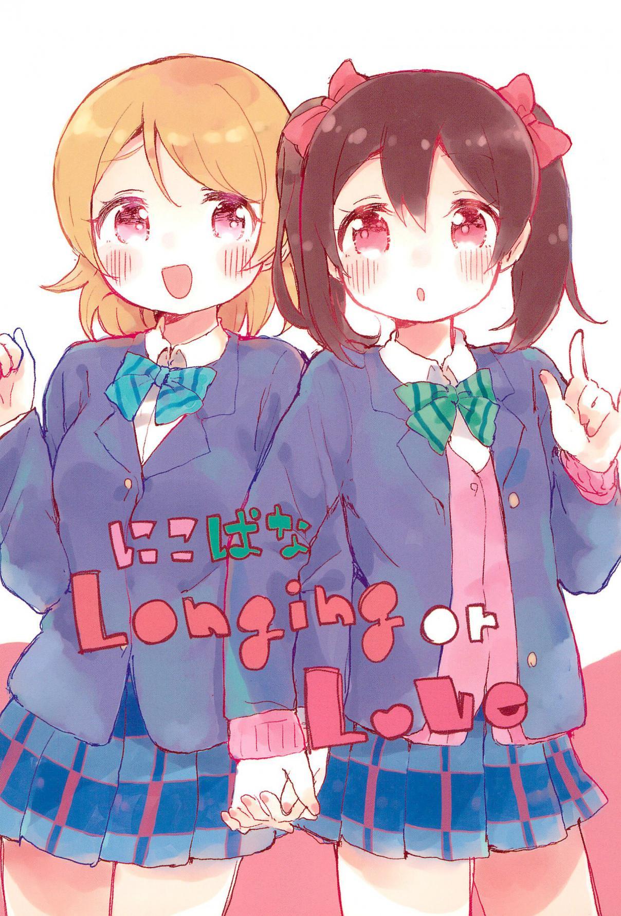 https://manga.mangadogs.com/comics/pic2/15/33231/971323/b7e06877d36a4adf8619d79a01233983.jpg Page 1