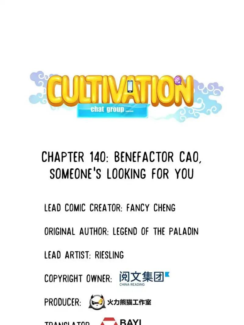 Cultivation Chat Group Chapter 140