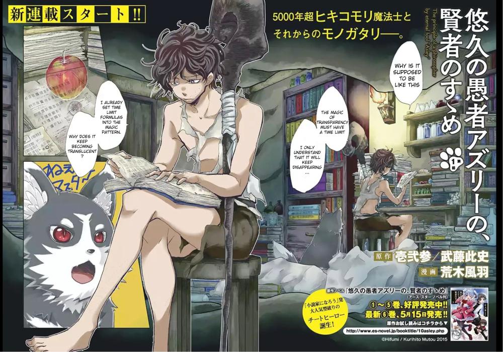https://manga.mangadogs.com/comics/pic2/16/27600/643830/bc4647bddd46ee572310781a51030572.jpg Page 2