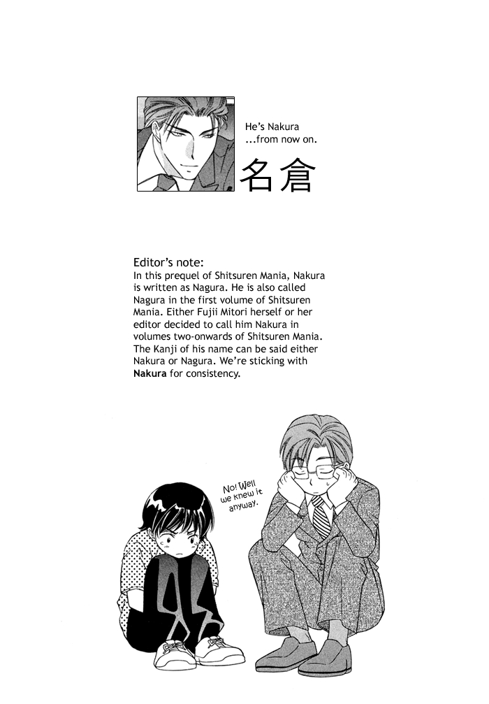 Shotgun Marriage Vol. 1 Ch. 5 Hatsukoi Moratorium