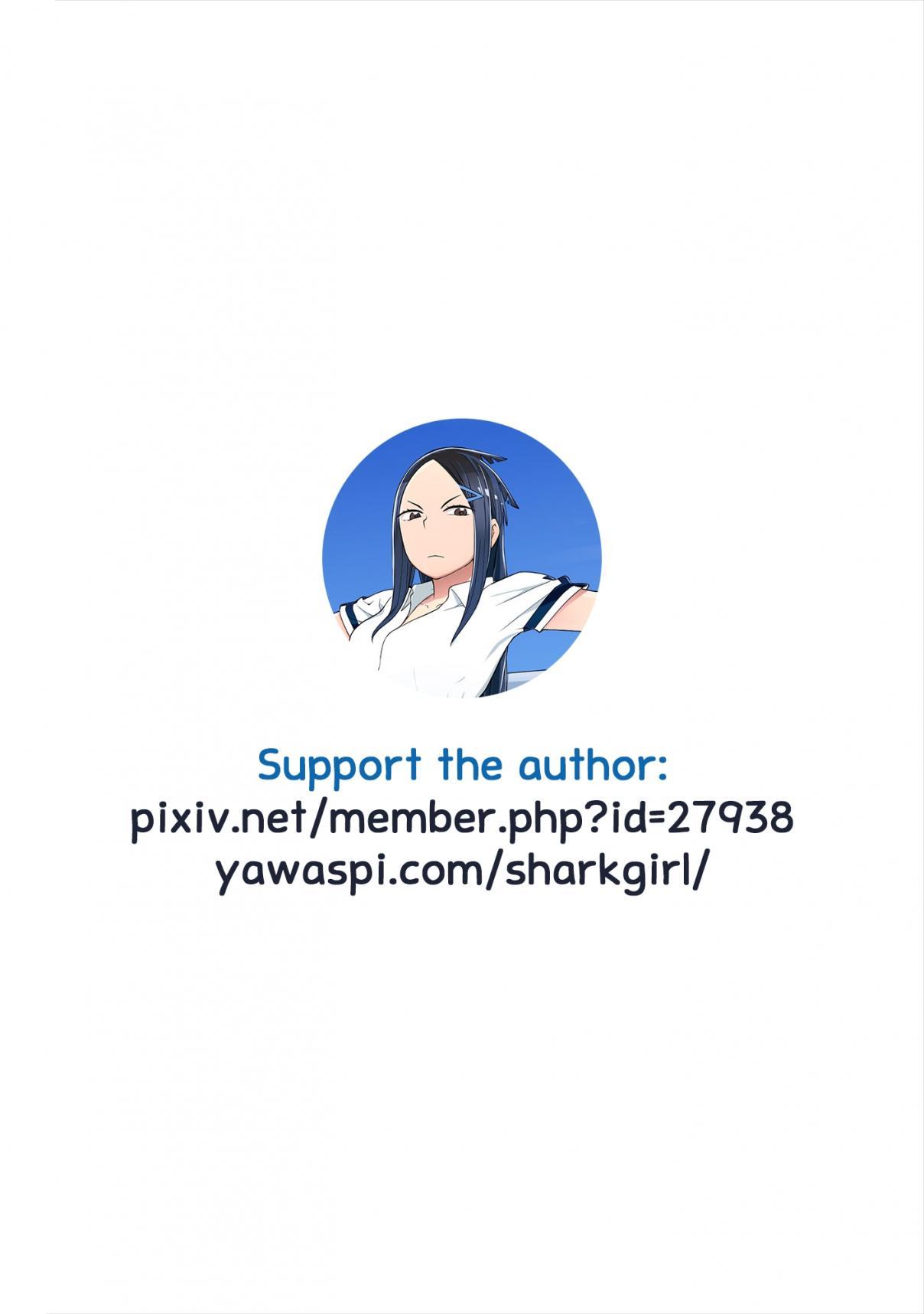 https://img2.nineanime.com/comics/pic2/16/30928/1042100/4c4d7d721cf9a48f1edb88443bd1e863.jpg Page 1