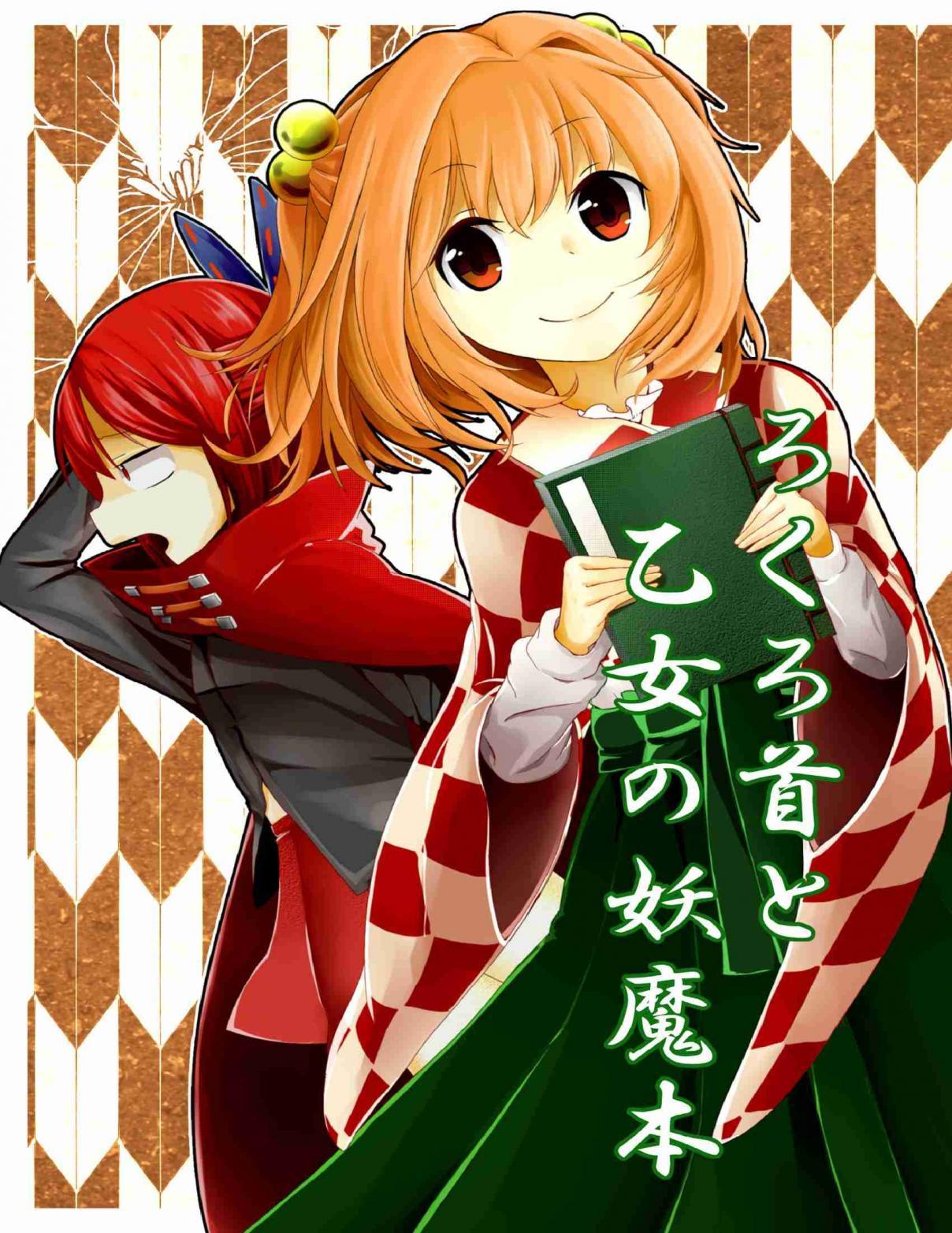 https://manga.mangadogs.com/comics/pic2/16/34384/1054431/8204b59cd3321556473a4179b15647aa.jpg Page 1