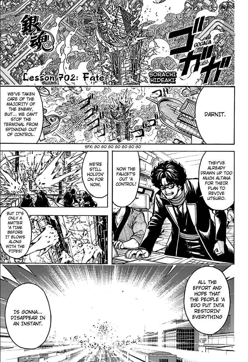 https://manga.mangadogs.com/comics/pic2/18/210/636050/08f90c1a417155361a5c4b8d297e0d78.jpg Page 1