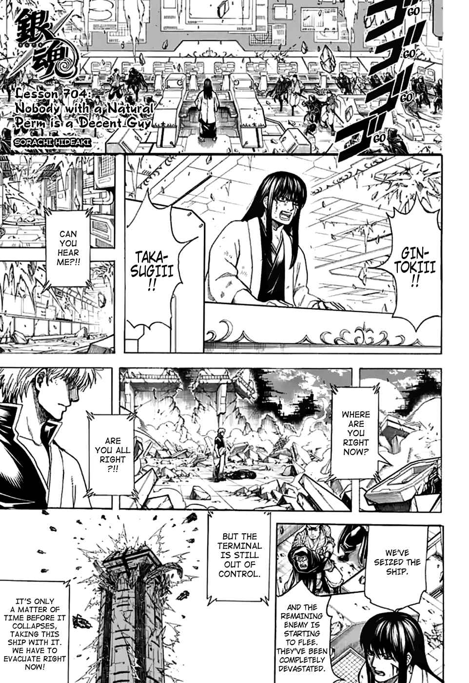 Gintama Vol. 77 Ch. 704 Nobody with a Natural Perm is a Decent Guy