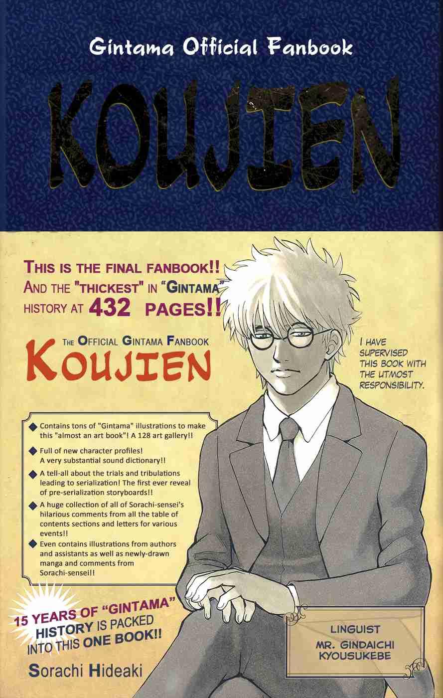 https://manga.mangadogs.com/comics/pic2/18/210/825150/0cc1387316a0688534821697a927fb0b.jpg Page 1