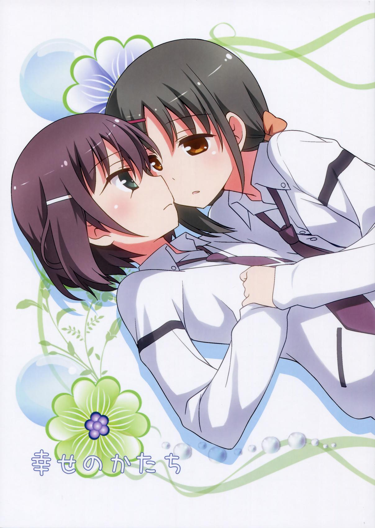 https://manga.mangadogs.com/comics/pic2/18/30354/811877/7f18e8b6d0675b0115fa7062fec8d356.jpg Page 1