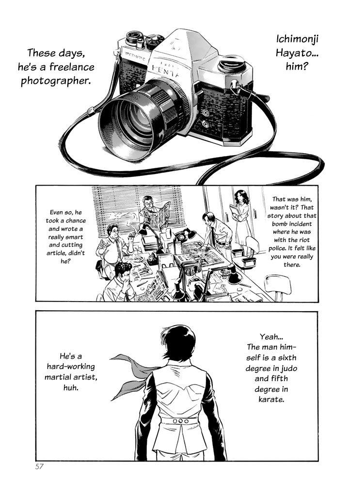 https://img2.nineanime.com/comics/pic2/19/17363/621275/cfaae21cc5ea9eef9bba69c7d4e8710a.jpg Page 1