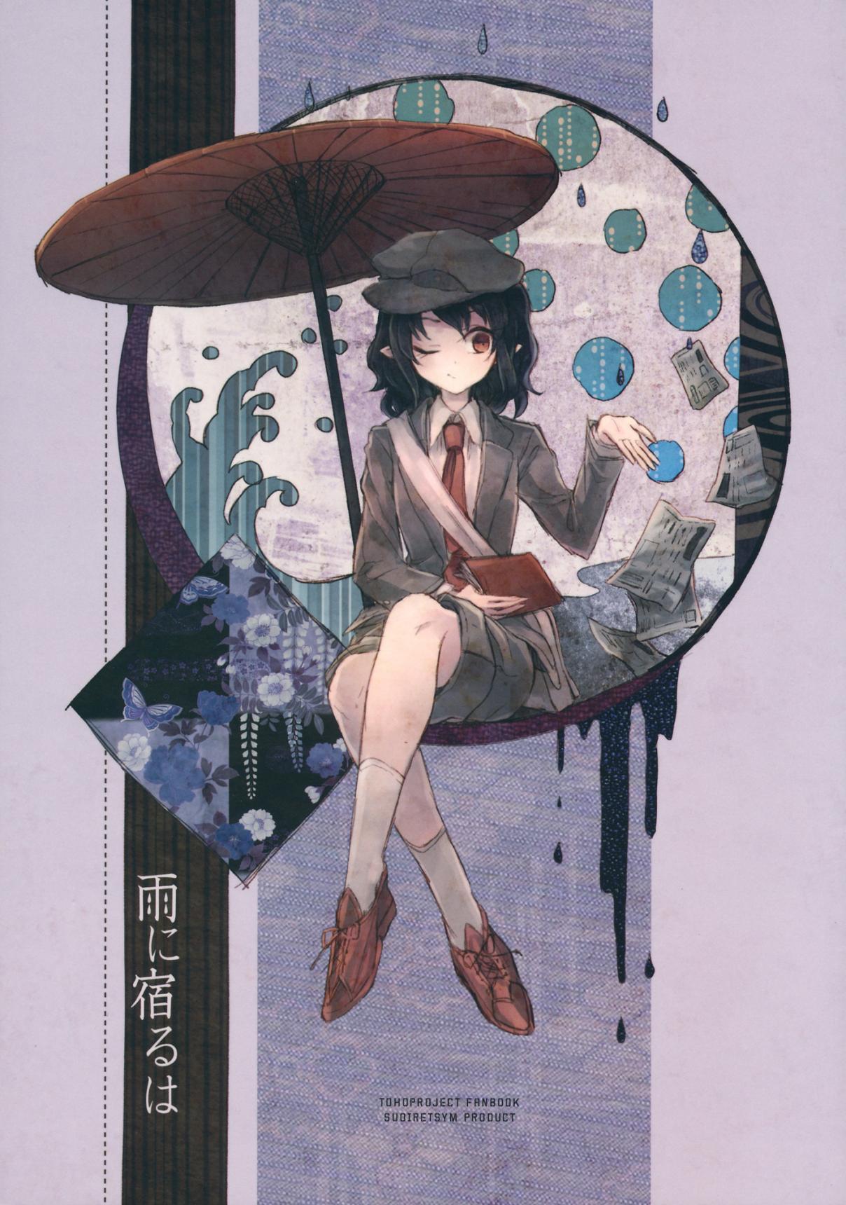 https://manga.mangadogs.com/comics/pic2/2/31106/843462/dfaf5d6e827b41014e94615b929cf142.jpg Page 1
