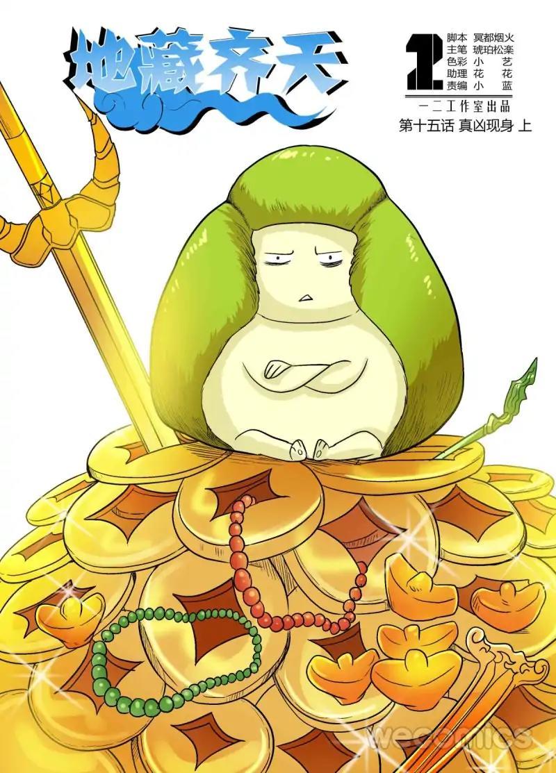 https://manga.mangadogs.com/comics/pic2/2/32194/971511/af8e8885eea613c1ddb5840b13e6f9c8.jpg Page 1