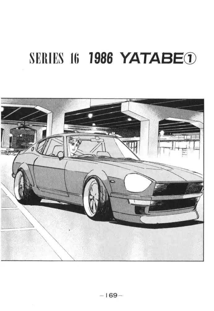 Wangan Midnight Vol.5 Chapter 54: 1986 Yatabe ①