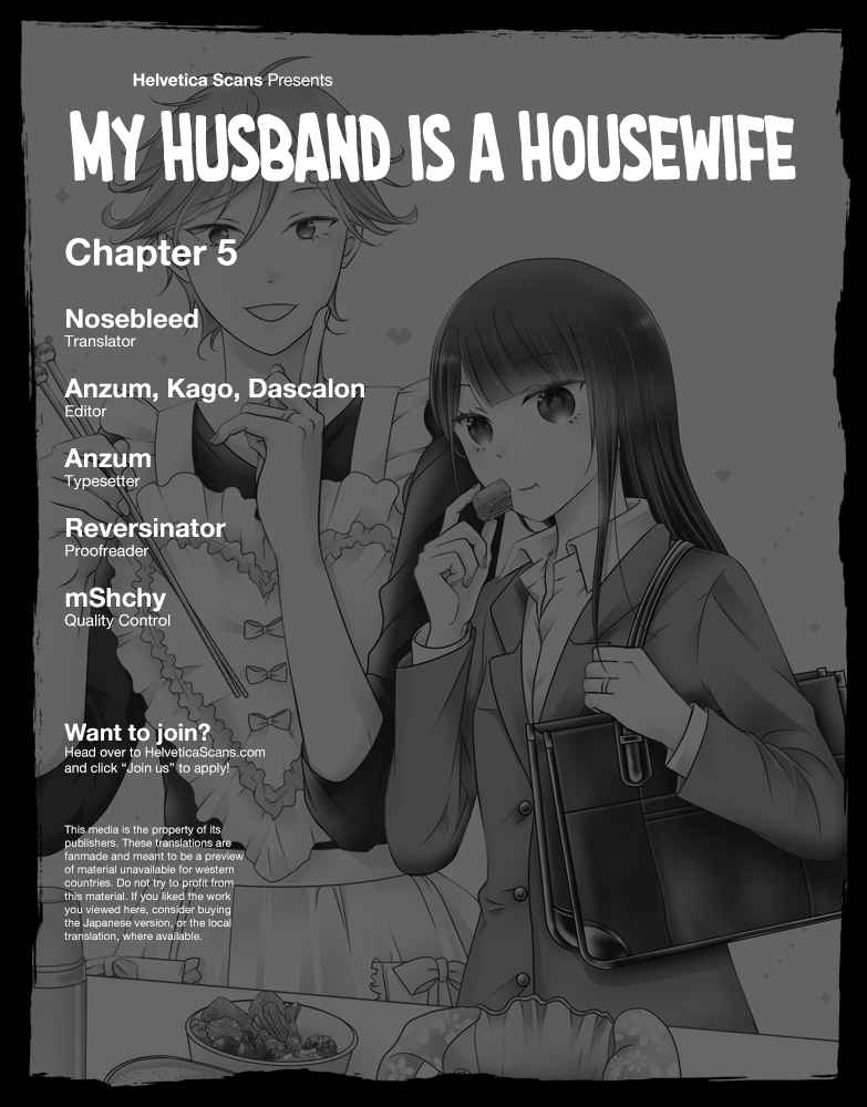 My Husband Is A Housewife Vol. 1 Ch. 5