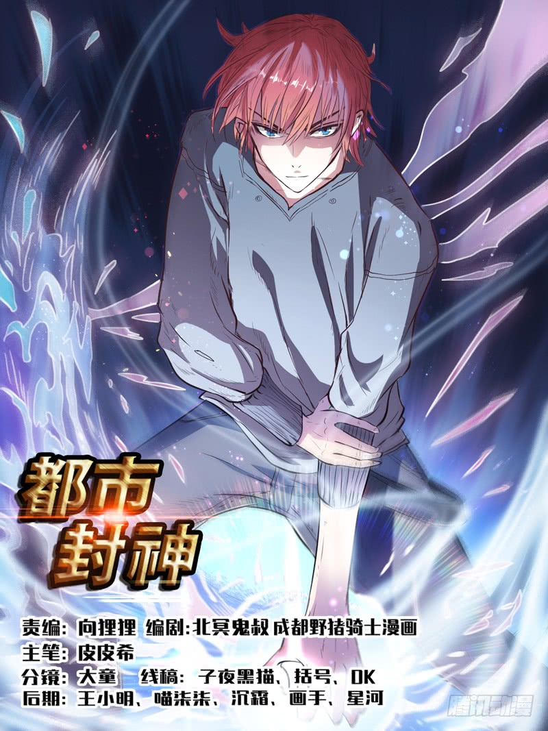 https://manga.mangadogs.com/comics/pic2/20/30484/973147/59b2aface30c16993c3a1d5ac9591da7.jpg Page 1