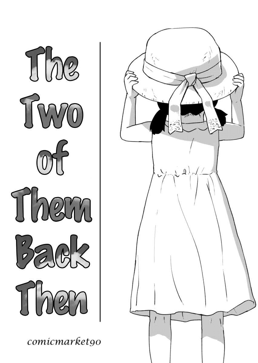 The Two of Them Back Then Ch. 1