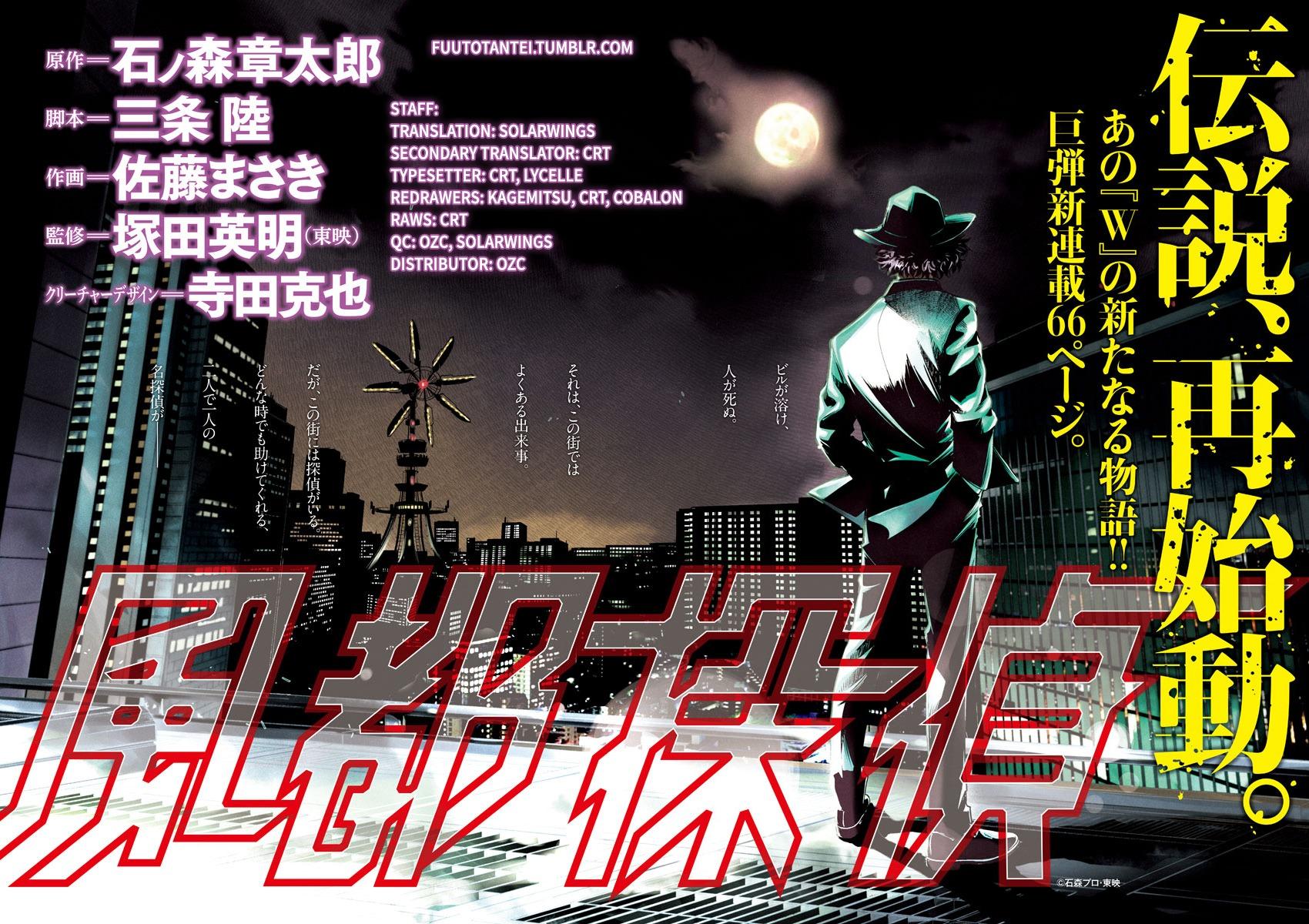 https://manga.mangadogs.com/comics/pic2/20/34836/1101215/1f77b95ecce801a1ea3ad491d6e07cbc.jpg Page 1