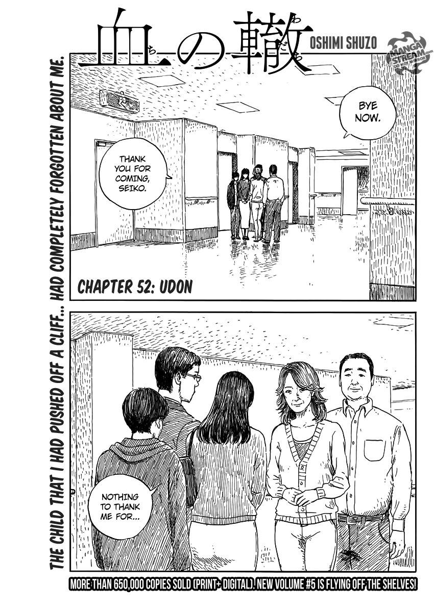 https://img2.nineanime.com/comics/pic2/21/18645/771774/7ac8e3aed47d96120e35e8b2632ba363.jpg Page 1