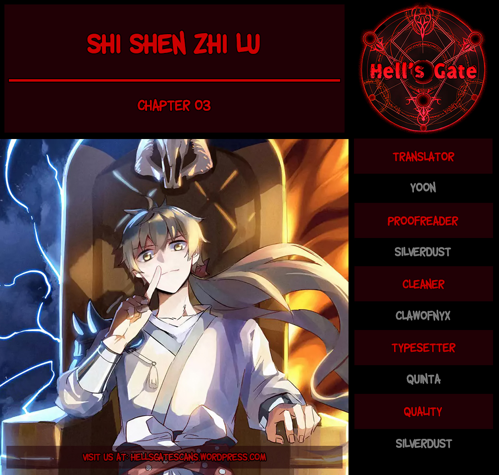 Shi Shen Zhi Lu Ch. 3 God Level Azure Dragon