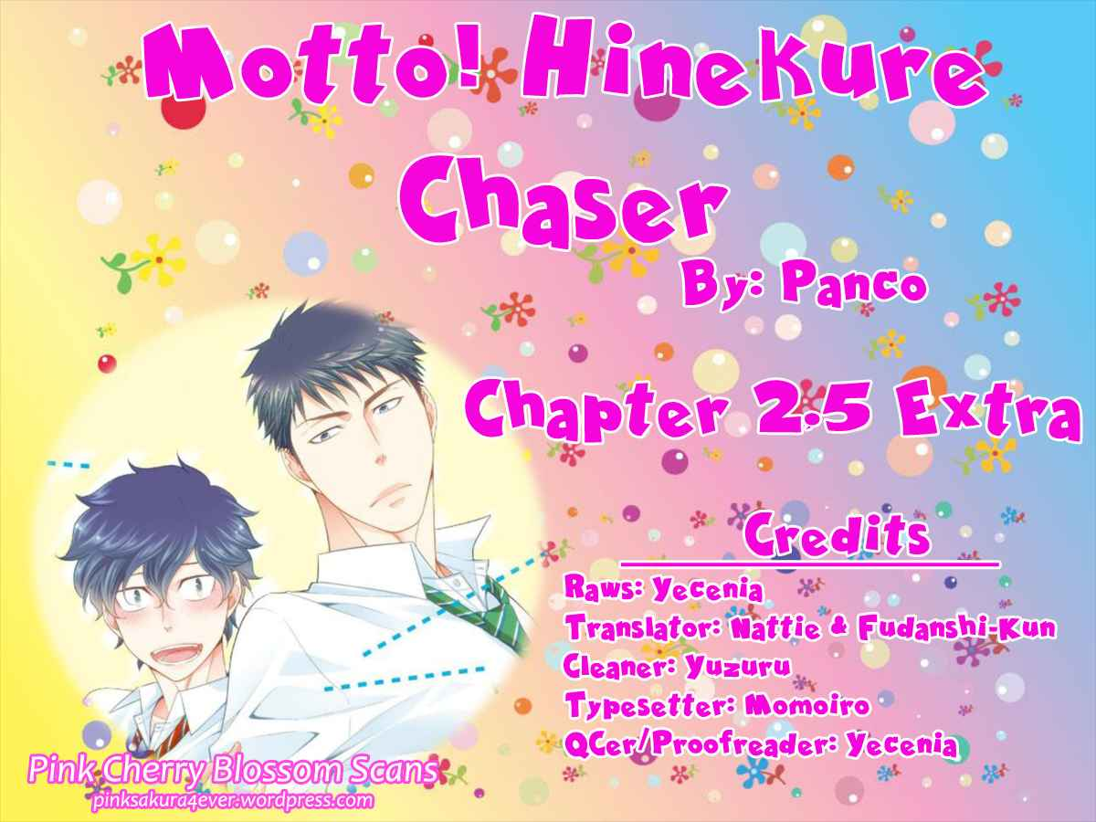 Hinekure Chaser Vol. 2 Ch. 2.5 Extra
