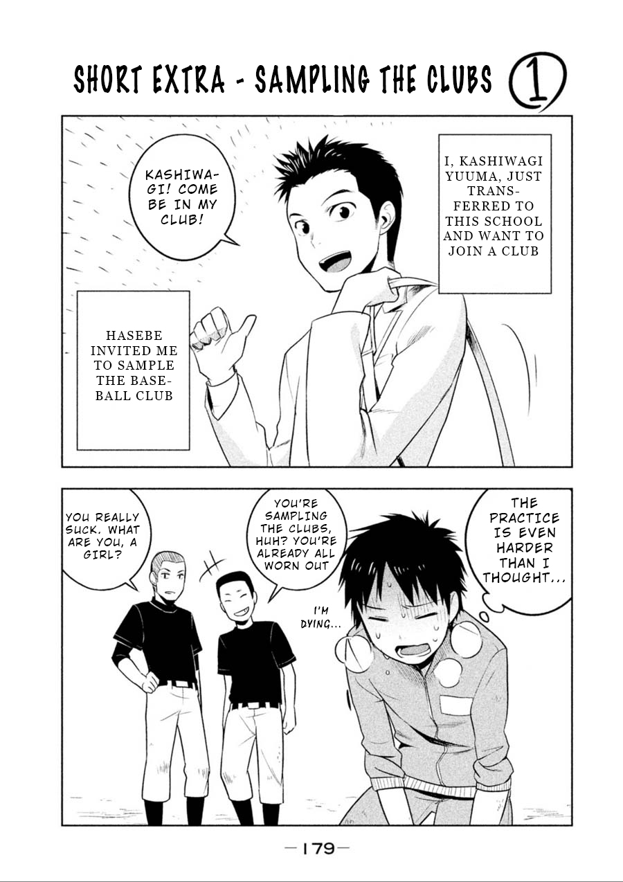 Rule Annihilation Classroom Vol. 1 Ch. 7.5 Extra Sampling The Clubs