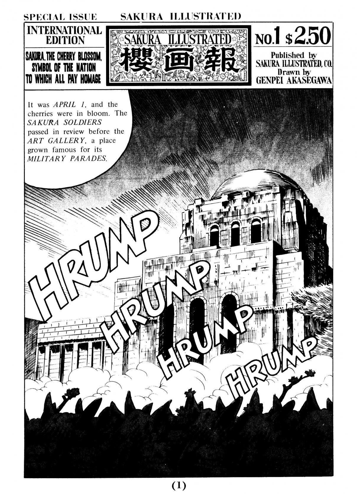 https://manga.mangadogs.com/comics/pic2/22/33366/982814/808e22af6c33eea22608f30cef458844.jpg Page 1
