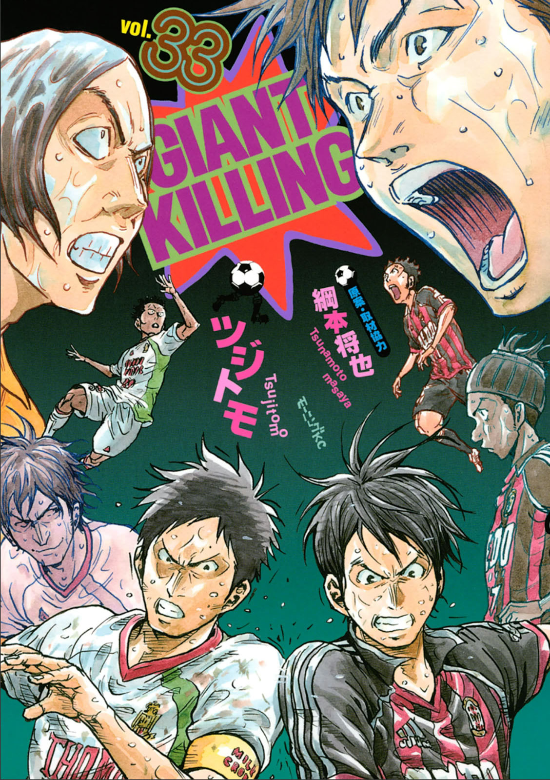 Giant Killing Vol. 33 Ch. 318