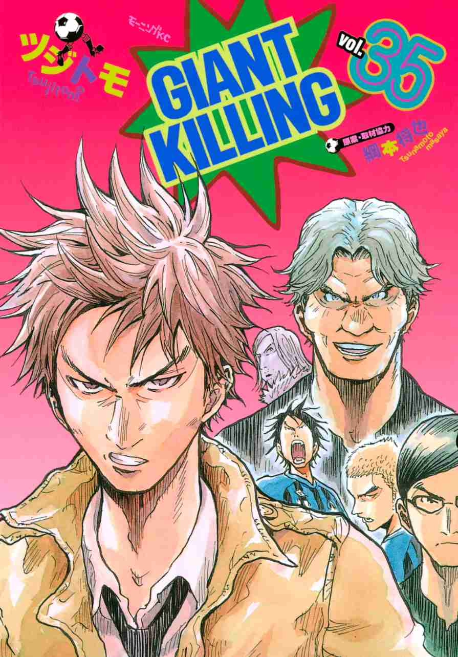 Giant Killing Vol. 35 Ch. 338