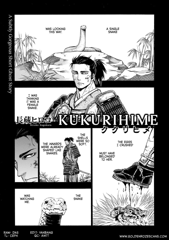 https://img2.nineanime.com/comics/pic2/23/32407/917883/1f0b78fc98a6731d5b5f7220b3ecff99.jpg Page 1