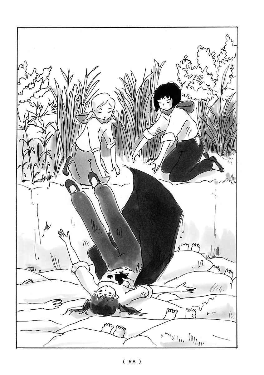 https://img2.nineanime.com/comics/pic2/24/28632/777479/55c1a0df7bc0df69448929dd12735372.jpg Page 2