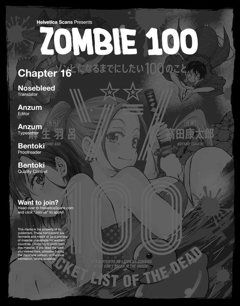 https://img2.nineanime.com/comics/pic2/24/31896/1142363/5c2a9ae372876d03c9297ced3238b42d.jpg Page 1