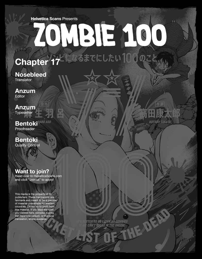 Zombie 100 ~Zombie ni Naru Made ni Shitai 100 no Koto~ Ch. 17 Hometown of the Dead 3