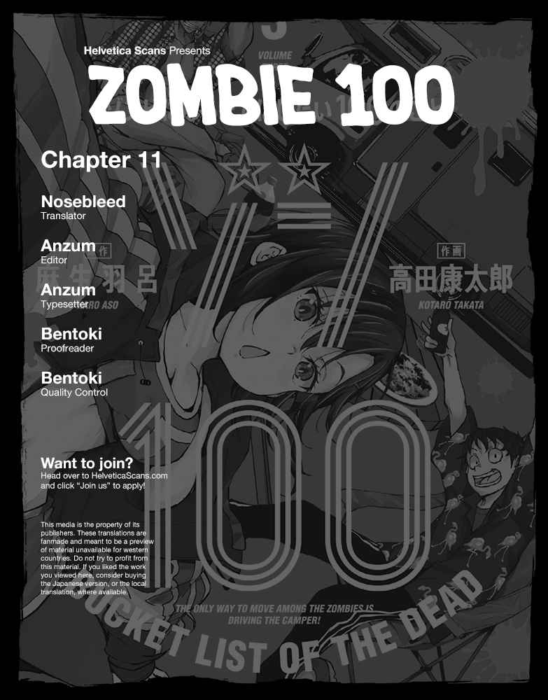 Zombie 100 ~Zombie ni Naru Made ni Shitai 100 no Koto~ Vol. 3 Ch. 11 SA of the Dead 3