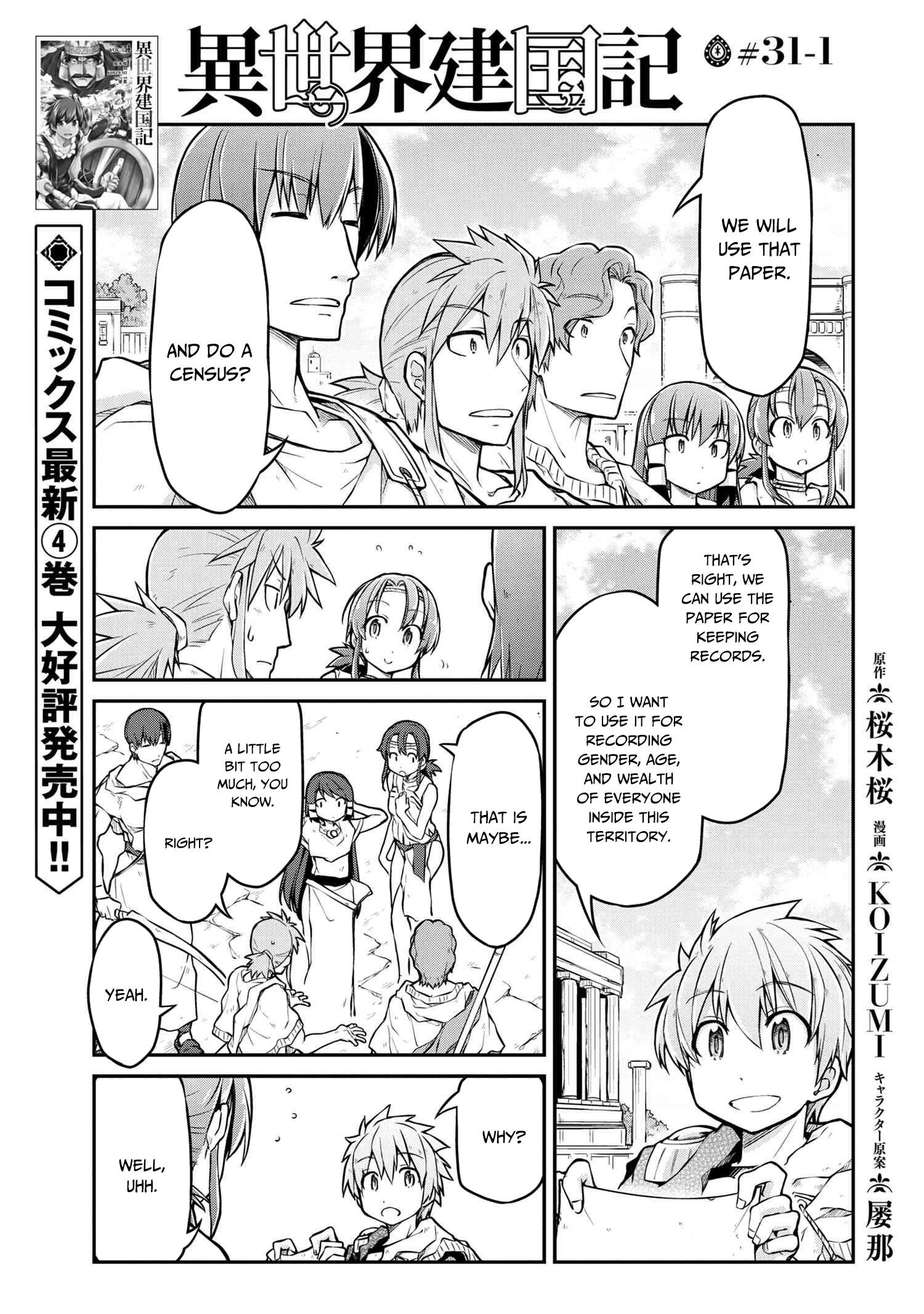 https://manga.mangadogs.com/comics/pic2/25/20185/925632/2d9e9a27caab97a9899ba3076caa5f49.jpg Page 2