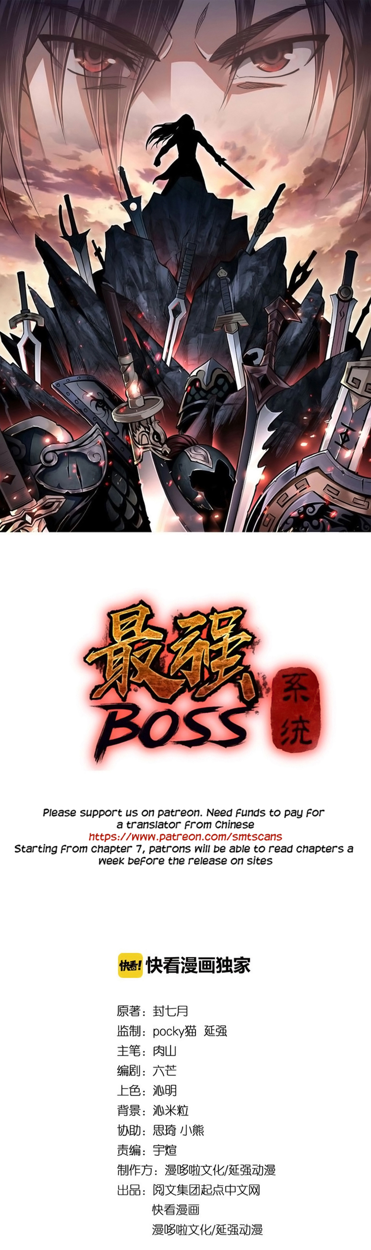 Greatest Boss System Ch. 6