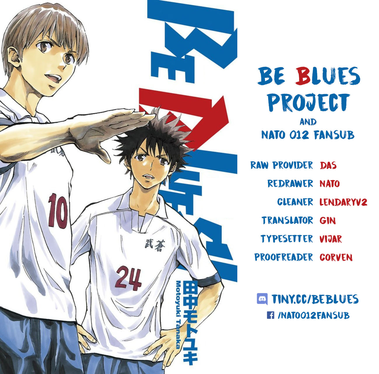 BE BLUES ~Ao ni nare~ Vol. 20 Ch. 196 Cutting inside, resurrected
