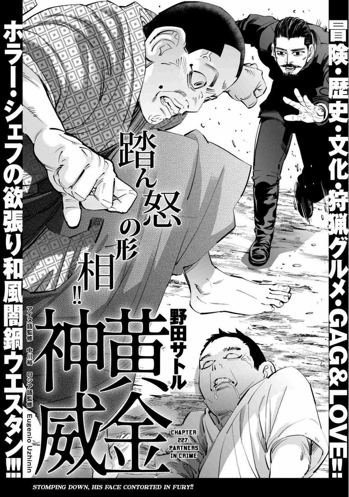 https://manga.mangadogs.com/comics/pic2/26/538/1057522/f6c99682c53caa3c1bcb044d16788da4.jpg Page 1