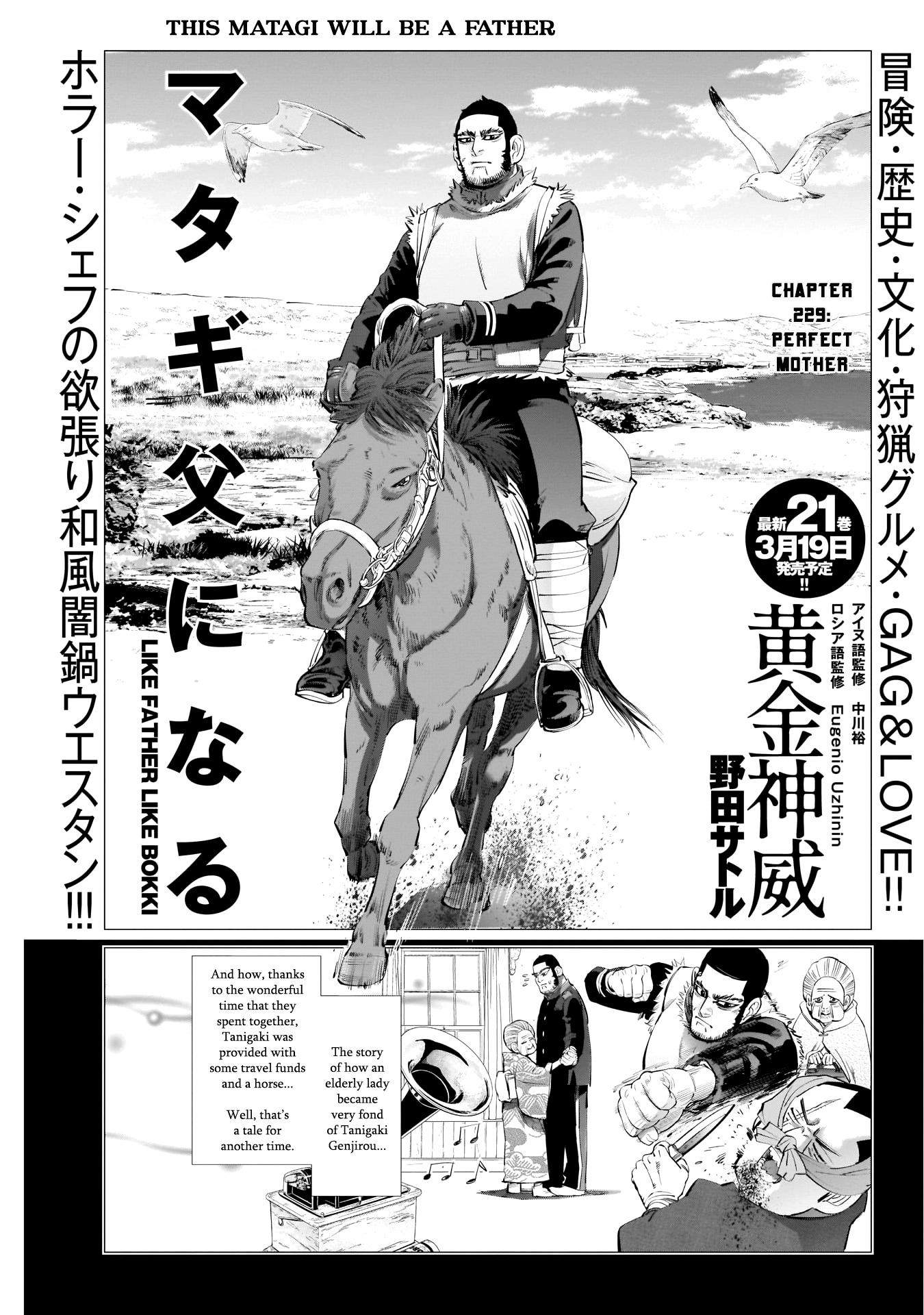 https://manga.mangadogs.com/comics/pic2/26/538/1092168/a19e49f070ffa5602842b056bd2964d9.jpg Page 1