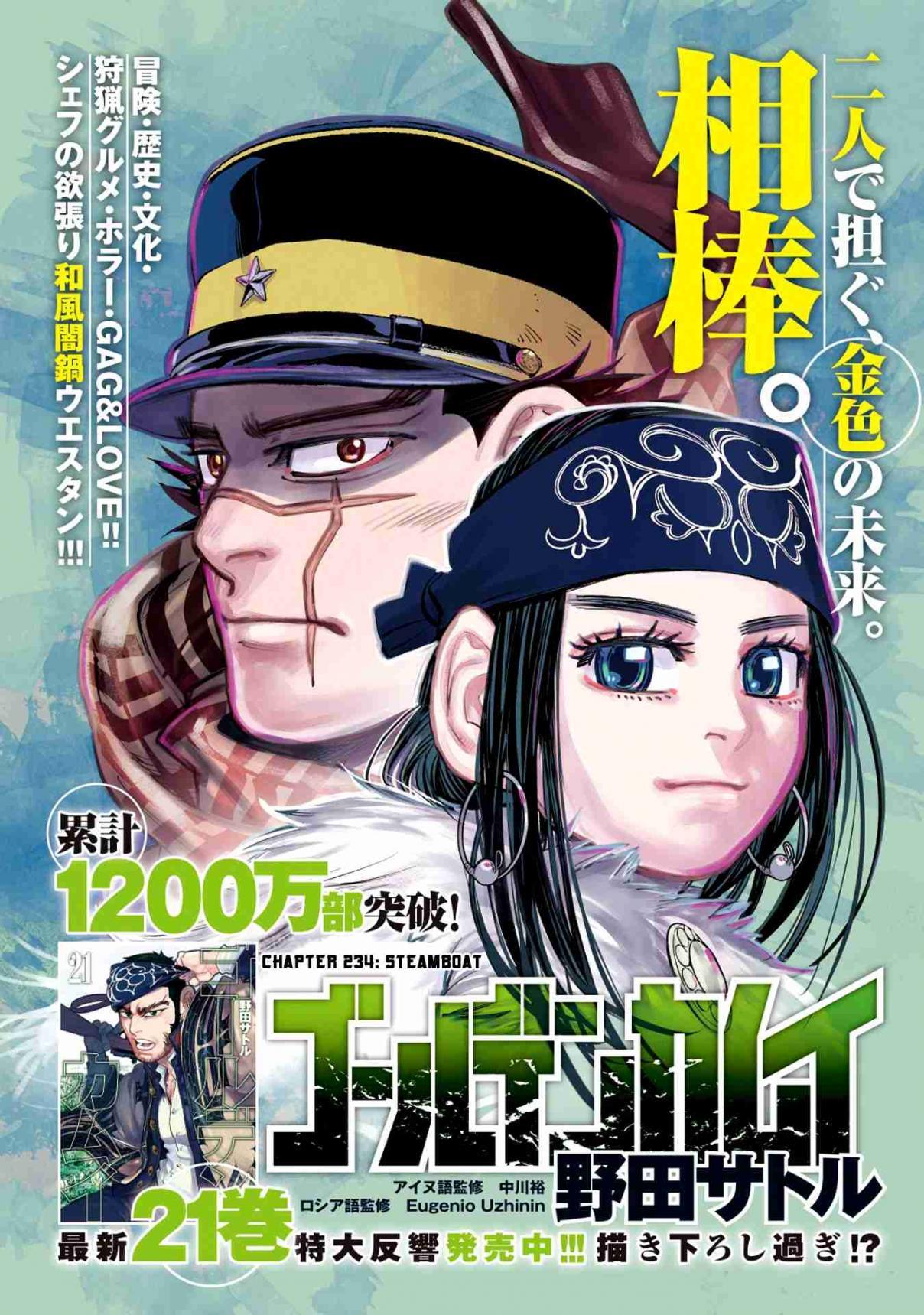 https://manga.mangadogs.com/comics/pic2/26/538/1261967/94bc8b7e4631b22431b57fe25cc4e61f.jpg Page 1