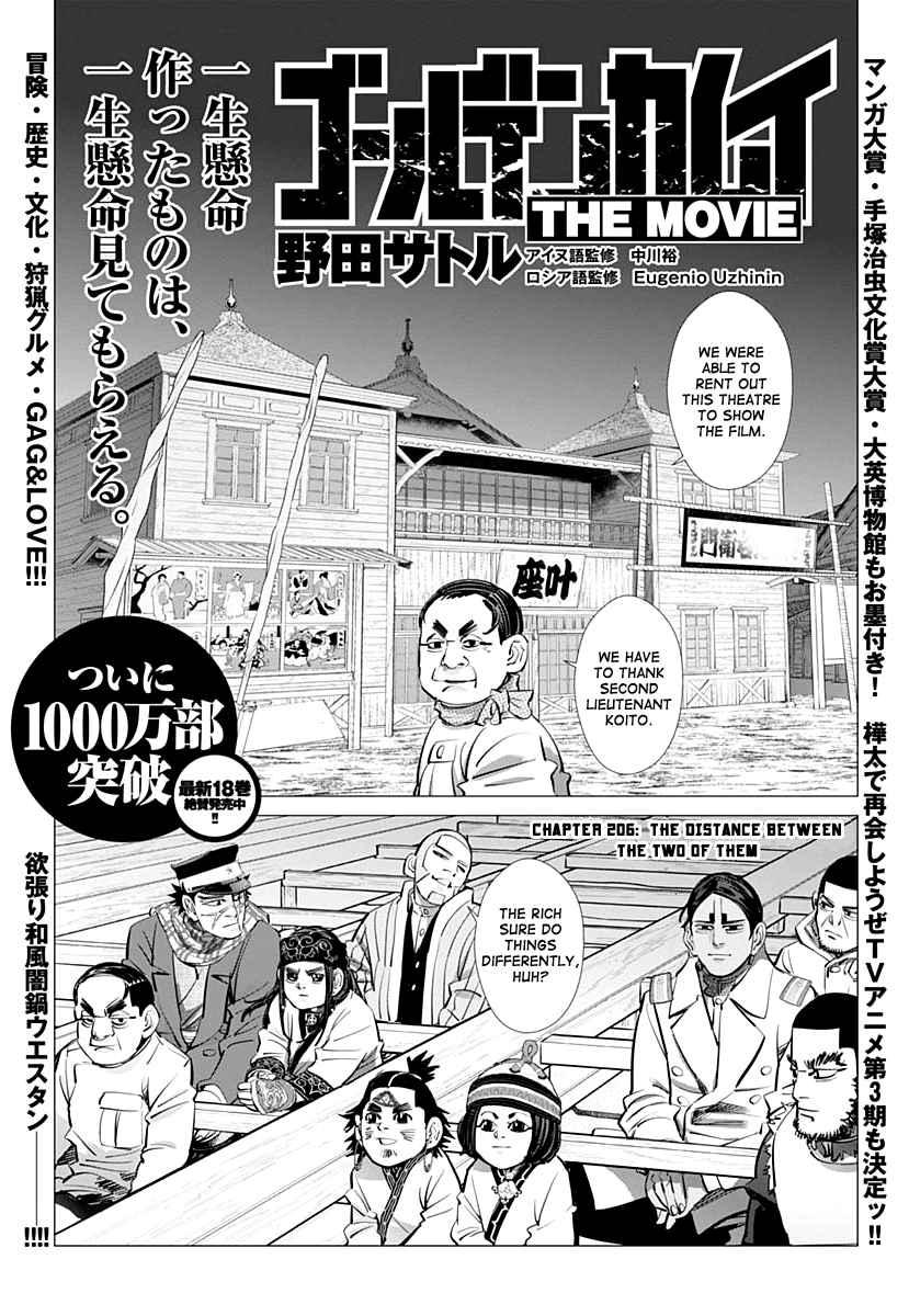 https://manga.mangadogs.com/comics/pic2/26/538/785824/3ccf50b9d73ea11f758bd030e5ac593f.jpg Page 1