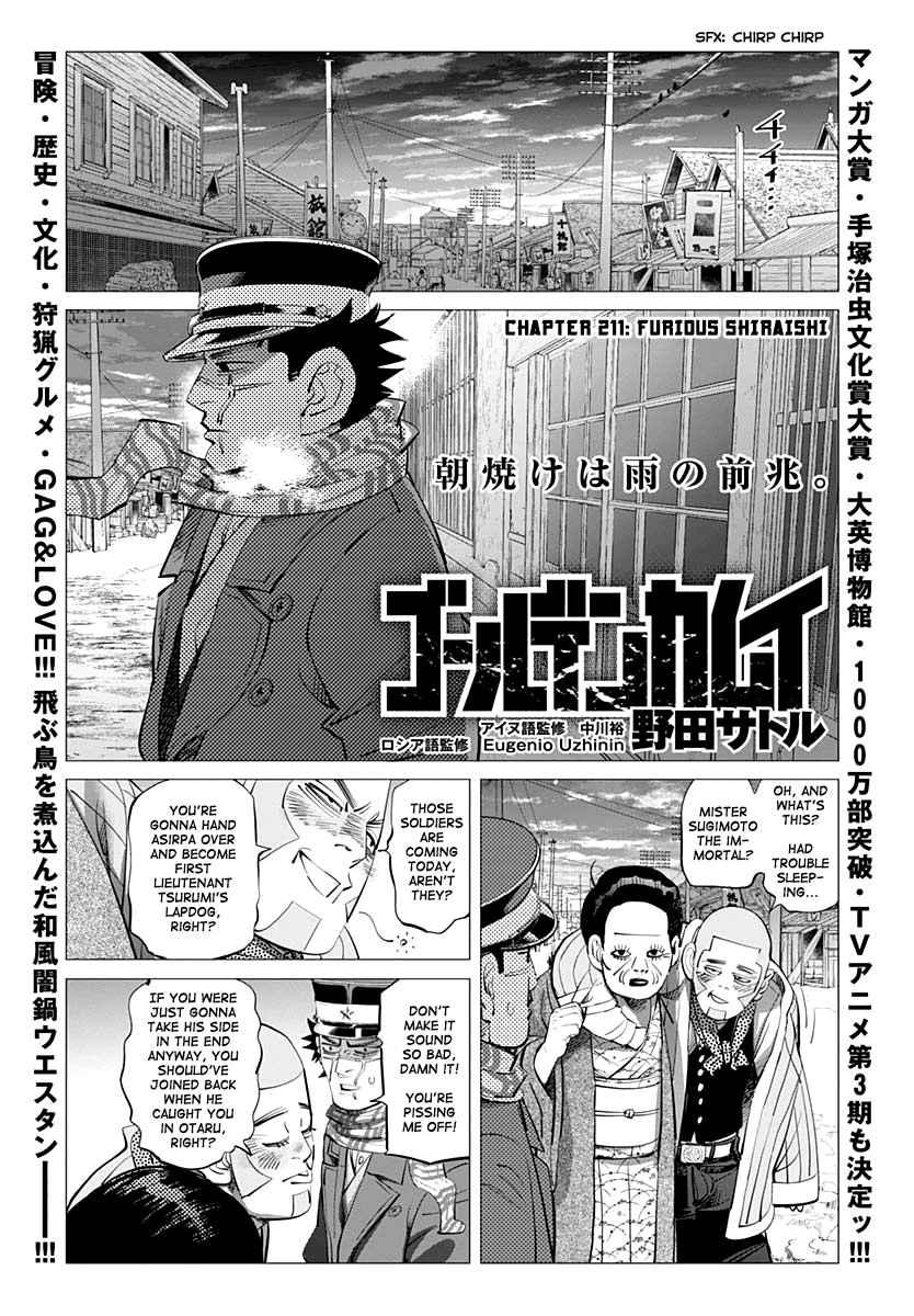 https://manga.mangadogs.com/comics/pic2/26/538/838857/bdb3190e126ee434e7669e1aa4424fe9.jpg Page 1