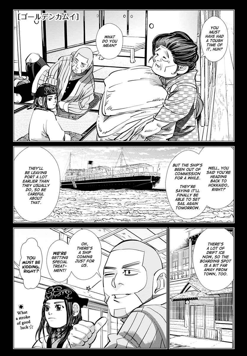https://manga.mangadogs.com/comics/pic2/26/538/850488/818cdcf067c824a4e34f9293de3b15a9.jpg Page 1