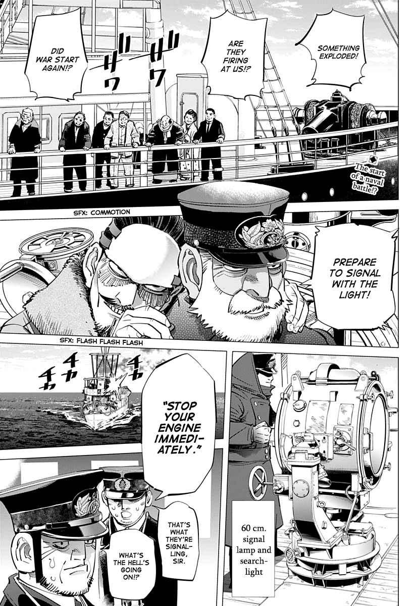 https://manga.mangadogs.com/comics/pic2/26/538/858966/dfaf1b7d15e572ae5a1b2fa172ce8657.jpg Page 1