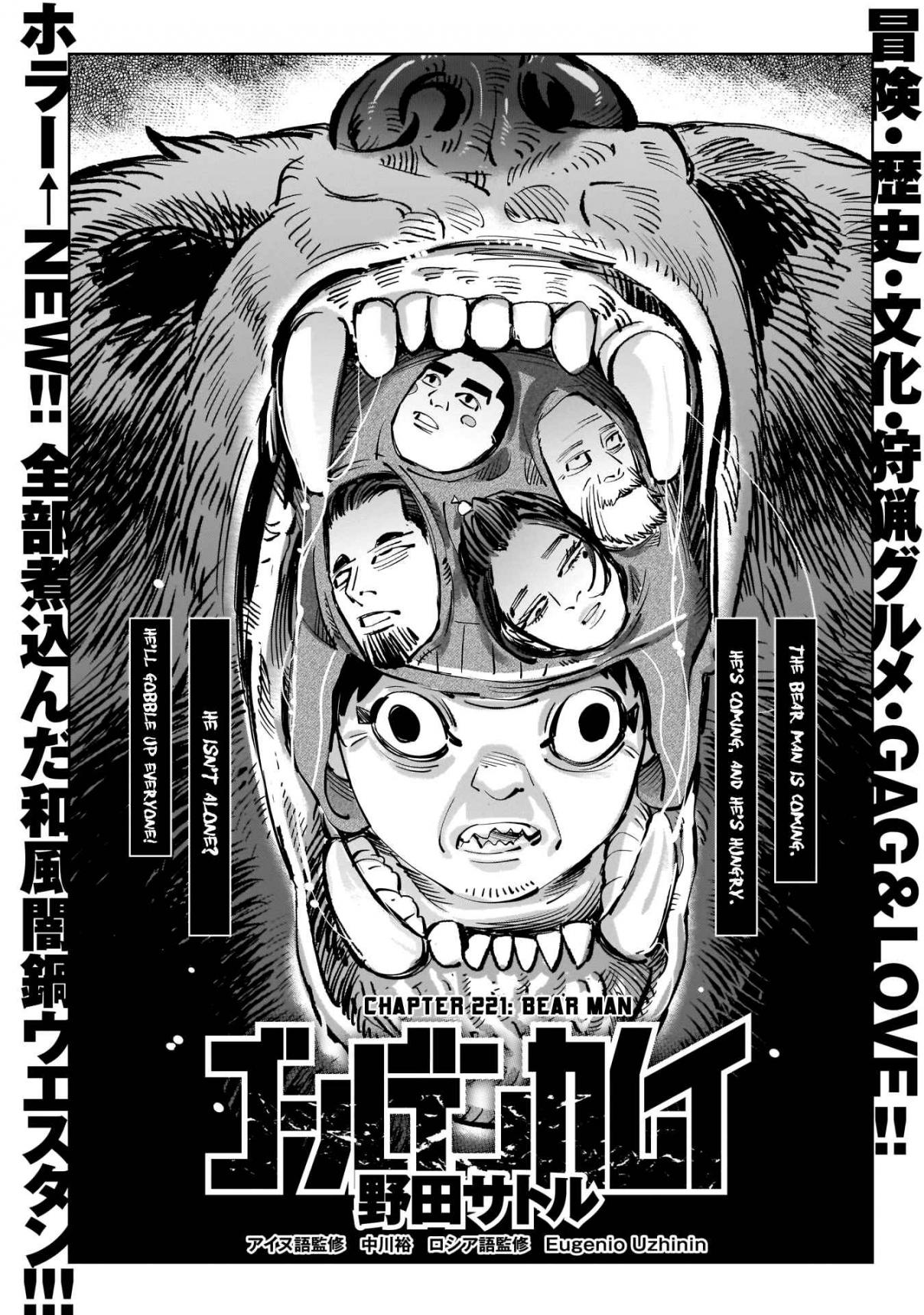Golden Kamuy Ch. 221 Bear Man