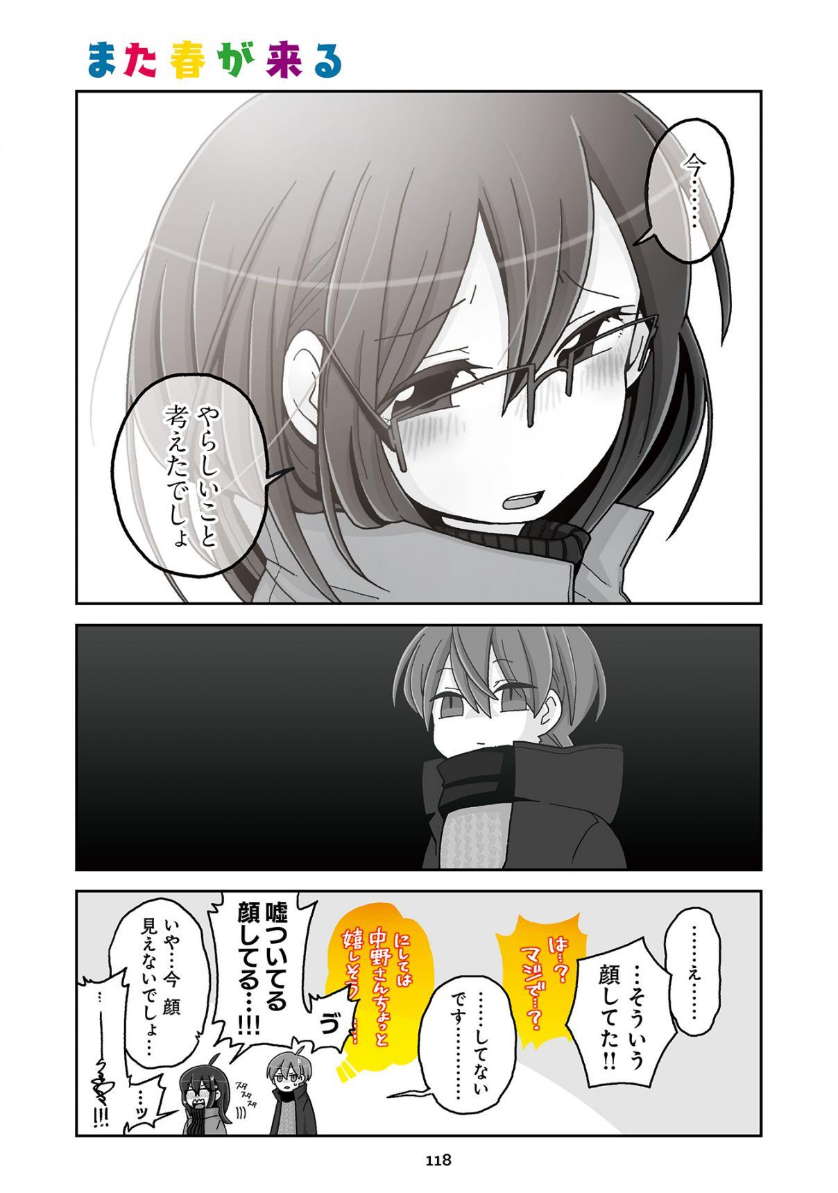 https://manga.mangadogs.com/comics/pic2/26/90/1346505/d689653dce7bb32245a5a9587ece86a2.jpg Page 1